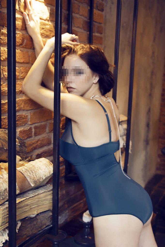 Фото проститутки СПб по имени Катя +7(931)212-08-31